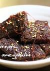 牛ひき肉の韓国風佃煮。