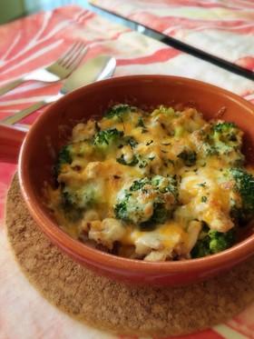簡単★ツナとブロッコリーのチーズ焼き