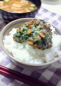 ふりかけinモロヘイヤ納豆◆