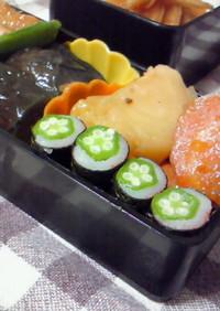 弁当■かにかまとオクラの海苔巻■