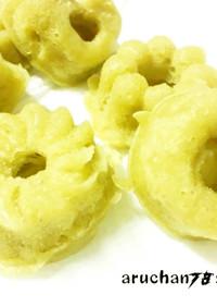 ❀胚芽押麦と片栗粉のモチモチ緑茶パン❀