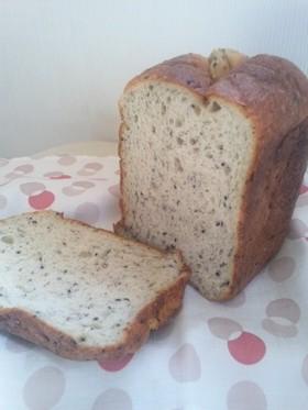 低糖質☆ゴマヨグ大豆食パン