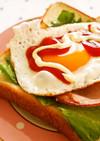 朝からガッツリ★ハムエッグトースト