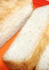 九陽☆豆乳+おから☆もちもちパン!