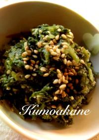 大根菜の味噌炒め(よごし)