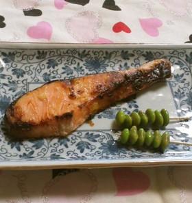 いつかあなたと 簡単 鮭の塩麹焼き
