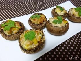 ツナコーンマヨのマッシュルームファルシ