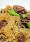 金糸瓜(そうめん南瓜)と牛肉の甘辛炒め by しおかつを