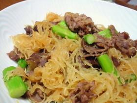 金糸瓜(そうめん南瓜)と牛肉の甘辛炒め