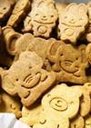 小麦・卵・バター無し★米粉きな粉クッキー