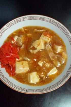 激辛マーボー豆腐 (中本風)
