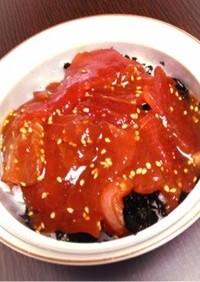 3つの調味料で!マグロの漬け丼(^-^)