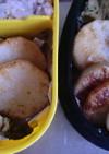 長芋のバター&醤油焼き