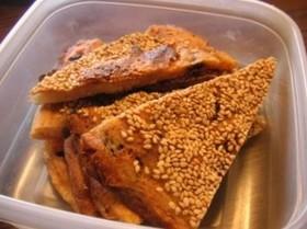 端切れ野菜で作るダイエットパン