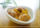 バター香る♪ 薩摩芋と鶏の味噌炒め