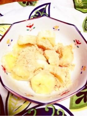 冬にぴったり!簡単きな粉バナナ☆