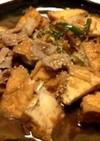 節約*厚揚げと少量の肉で中華煮込み