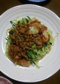 キムチ納豆のせ冷やし中華