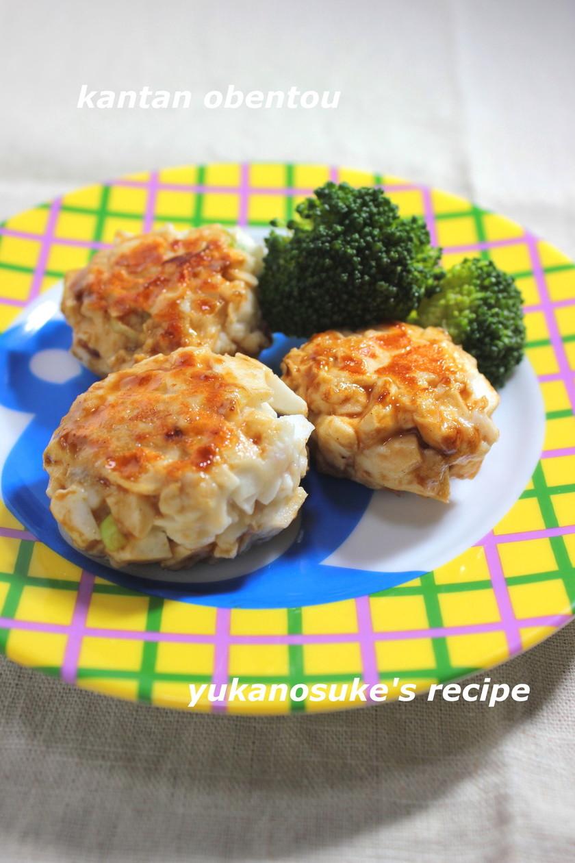 お弁当おかず✿残りマグロのハンバーグ