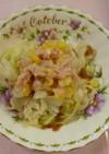簡単和風サラダ