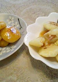 変わりダネ☆美味しい2種類のイモ団子餅♪