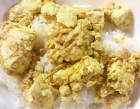 豆腐のカレー味噌炒め
