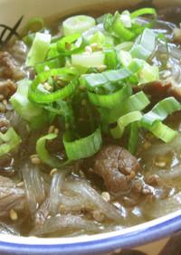 マロニーちゃんの牛肉スープ!