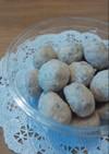 ☆牛乳・卵不使用☆玄米フレーククッキー