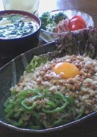 黄身のせ納豆ニンニク炒飯
