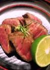 すだち風味・牛肉のマリネステーキ