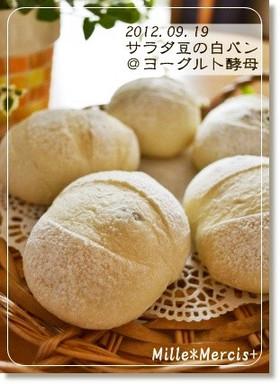 しあわせの…豆パン@自家製酵母
