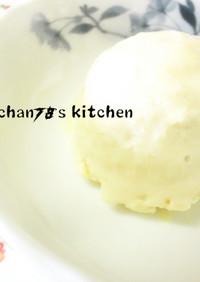 濃厚♡お豆腐のきなこアイスクリーム♡