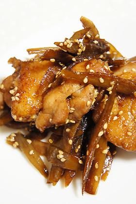 鶏肉とごぼうの柚子胡椒ダレ焼き