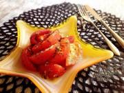 マルゲリータ☆トマトの写真