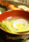あさりとアスパラのお味噌汁