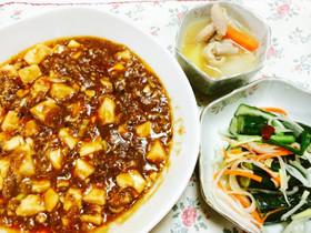 ★麻婆豆腐~四川風~★本格的お店の味♪