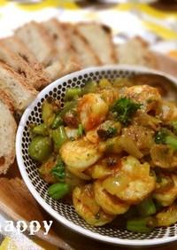 エビ&野菜のバター・カレースパイス炒め