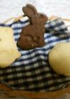 お月見クッキー