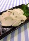 塩麹で簡単美味しい鶏胸ハム(大葉風味)