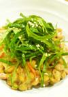 変わり納豆☆大葉と小えび入り納豆