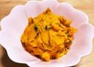 超簡単☆かぼちゃサラダ