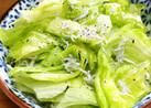 しっとりレタスとしらすのサラダ