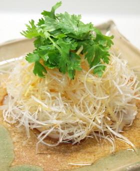ミル貝の温製
