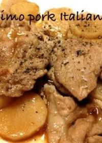♡山芋と豚肉のポンチーズ♡