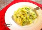 イタリア〜ン☆白菜