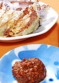 神戸発究極の美味い餃子の味噌だれ