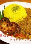 簡単☆お豆と野菜のトマトキーマカレー