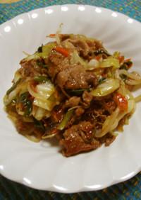 バルサミコ酢で豚肉と野菜炒め