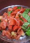 トマトとフレッシュバジルのサラダ