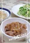 3ステップで【醬油麹】簡単スタミナ牛丼